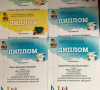 """МБОУ """"Школа №86"""", г. Ростов-на-Дону"""